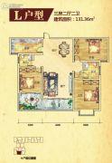 格林尚层3室2厅2卫131平方米户型图