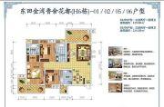 东田金湾3室2厅2卫124--129平方米户型图