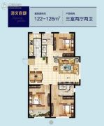 兴盛铭仕城3室2厅2卫122--126平方米户型图