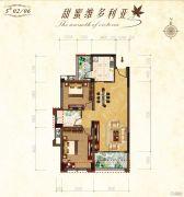 益通・枫情尚城2室2厅1卫85平方米户型图