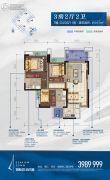碧桂园・海湾城3室2厅2卫88--101平方米户型图
