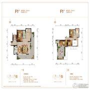 鲁能山海天4室3厅3卫224平方米户型图