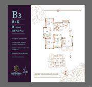 建业・壹号城邦4室2厅2卫149平方米户型图