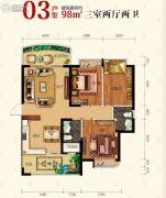 名门壹号3室2厅2卫98平方米户型图