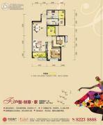 中信凯旋城2室2厅1卫86平方米户型图