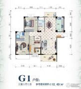 新天地花园3室2厅2卫110平方米户型图