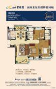 盐城碧桂园3室2厅2卫139平方米户型图