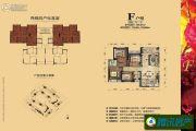 新华城4室2厅2卫0平方米户型图