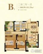 苏高新天城花园2室2厅1卫100--101平方米户型图
