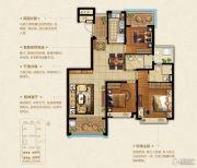恒大悦珑湾3室2厅2卫119平方米户型图