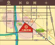 大禹传奇交通图