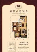 湛江万达广场3室2厅1卫112平方米户型图