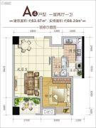 地铁首座1室2厅1卫53平方米户型图