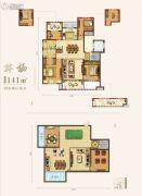 中南・樾府4室2厅2卫141平方米户型图