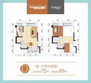 港城印象0室0厅0卫72平方米户型图