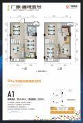 广源鲁班壹号0室0厅0卫50平方米户型图