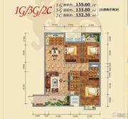 君悦珑庭3室2厅2卫132--135平方米户型图