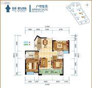 侨雅・耀东明珠3室2厅2卫121平方米户型图