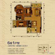 世纪金郡3室2厅2卫120平方米户型图