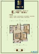 翠岛天成2室2厅1卫89平方米户型图