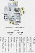 明�@锦绣天成4室2厅2卫141平方米户型图