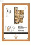 王府城4室2厅2卫153平方米户型图