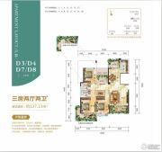 银滩万泉城2区3室2厅2卫137平方米户型图