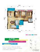 佳兆业广场3室2厅2卫93平方米户型图