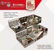 香溪左岸3室2厅1卫65平方米户型图