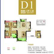 潇湘蓝岸4室2厅2卫131平方米户型图