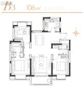 华发四季3室2厅2卫106平方米户型图