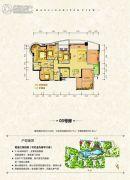大江观邸0室0厅0卫154平方米户型图