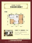 兆丰花苑3室2厅1卫111平方米户型图