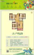 信合龙江春天3室2厅1卫121平方米户型图