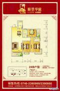丽景华庭3室2厅2卫113--114平方米户型图