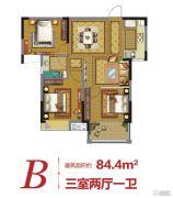 茂业锦园 高层3室2厅1卫84平方米户型图
