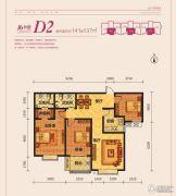 汉成华都3室2厅2卫137--141平方米户型图