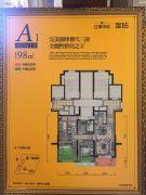 立体城3室2厅2卫98平方米户型图