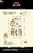 中旗・第5大道2室2厅1卫95平方米户型图