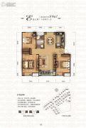 中海・华山珑城3室2厅1卫109平方米户型图