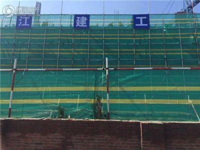 中海文昌公馆