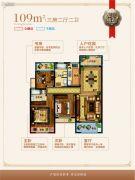 紫银东郡3室2厅2卫109平方米户型图