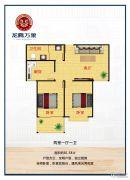 龙腾万象2室1厅1卫81平方米户型图