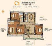 四季金辉4室2厅2卫137平方米户型图