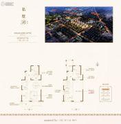 中海・昆明路九号3室3厅3卫174平方米户型图