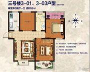 海棠2室1厅1卫96平方米户型图