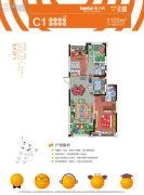 阳光城・甜橙3室2厅2卫105平方米户型图