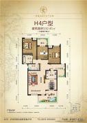 领南尚品3室2厅2卫132平方米户型图
