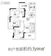 广天颐城2室2厅1卫98平方米户型图