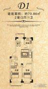 阳光金郡2室2厅1卫70平方米户型图